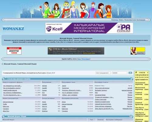 И продвижение сайтов в интернете ipb регистрация в каталогах Гулькевичи
